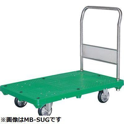 シシクアドクライス 運搬台車 ハンドル固定【北海道・沖縄・離島配達不可】 MB-SUG-SWUW