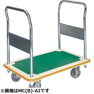 シシクアドクライス 運搬台車(グリーンマット) ハンドル両袖固定【北海道・沖縄・離島配達不可】 MC(B)