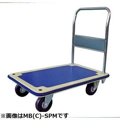 シシクアドクライス 運搬台車(グリーンマット) ハンドル固定【北海道・沖縄・離島配達不可】 SB(B)