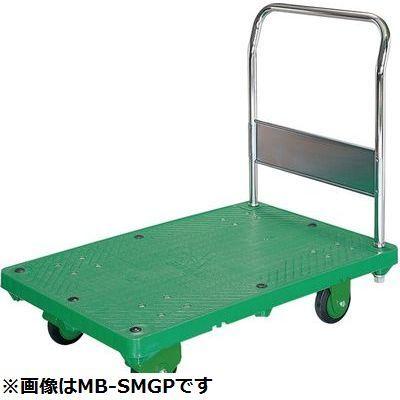 シシクアドクライス 運搬台車 ハンドル固定【北海道・沖縄・離島配達不可】 SB-SSGP