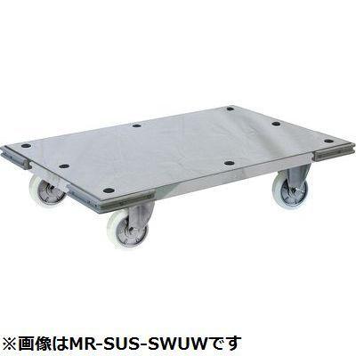 シシクアドクライス 運搬台車 ハンドルなし【北海道・沖縄・離島配達不可】 SR-SUS-SWUW