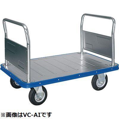 シシクアドクライス 運搬台車 ハンドル両袖固定【北海道・沖縄・離島配達不可】 VC-SAW