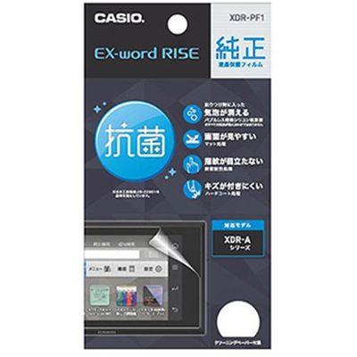 カシオ 人気商品 XDR-S1専用液晶保護フィルム XDR-PF2 納期目安:2週間 トラスト