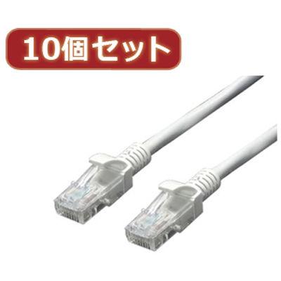 変換名人 【10個セット】 LANケーブル CAT5 30m LAN5-CA3000X10