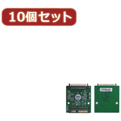 変換名人 【10個セット】 東芝1.8