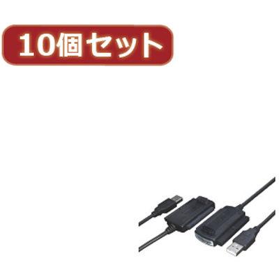 変換名人 USB-SATA/IDEX10【10個セット】 変換名人 USB-SATA/IDE2.5-3.5ドライブ USB-SATA/IDEX10, ピアノ楽譜専門店 CRESCENDO:4d65b0ec --- sunward.msk.ru