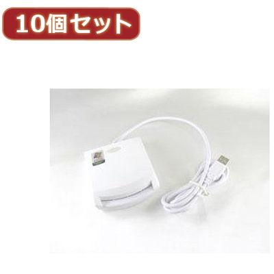 変換名人 【10個セット】 接触型ICカードリーダー USB2-ICCRX10