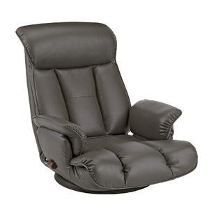その他 スーパーソフトレザー座椅子/フロアチェア 【ダークグレー】 張地:合成皮革/合皮 肘付き ハイバック 日本製 『昴』 【完成品】 ds-1986685