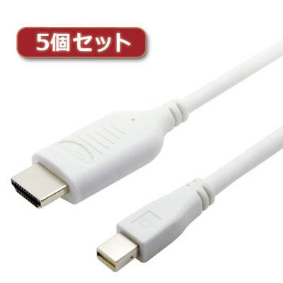 ミヨシ 【5個セット】 HDMI-ミニディスプレイポート変換ケーブル 1m ホワイト HDC-MD10/WHX5