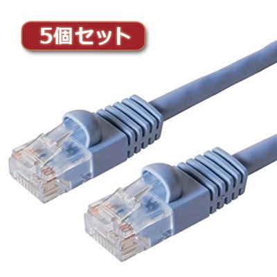 ミヨシ 【5個セット】 カテ6ストレ-トLANケーブル 20m ブルー TWN-620BLX5
