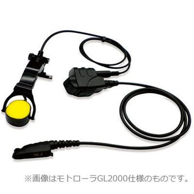 ゴールデンダンス 阿吽M-L/MS モトローラ トランシーバー MS50対応 GD-AM250-MS