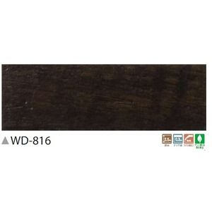 その他 フローリング調 ウッドタイル サンゲツ ラスティックナイト 24枚セット WD-816 ds-1985607
