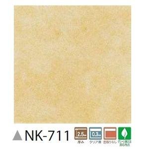 その他 フロアタイル ナチュール 18枚セット サンゲツ NK-711 ds-1985663
