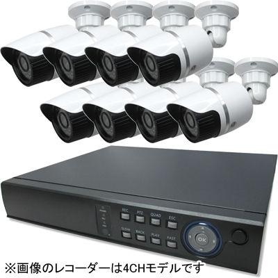 ブロードウォッチ 屋外型赤外線200万画素カメラ8台録画機セット SEC-MS-8A-C36P