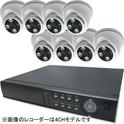ブロードウォッチ 屋内天井型赤外線500万画素カメラ8台録画機セット SEC-MS-8A-F36G