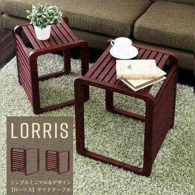 スタンザインテリア LORRIS【ローリス】サイドテーブル iez9171