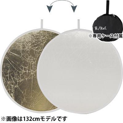 ケンコー・トキナー レフ板 Rレフシリーズ (金銀市松模様/白、132cm) KRR-SG/W132