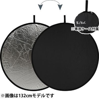 ケンコー・トキナー レフ板 Rレフシリーズ (銀/黒、132cm) KRR-S/B132
