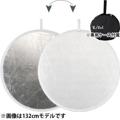 ケンコー・トキナー レフ板 Rレフシリーズ (銀/白、132cm) KRR-S/W132