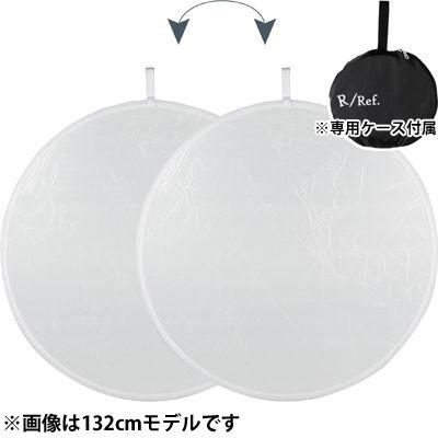 ケンコー・トキナー レフ板 Rレフシリーズ (ディフューザー、132cm) KRR-W/W132