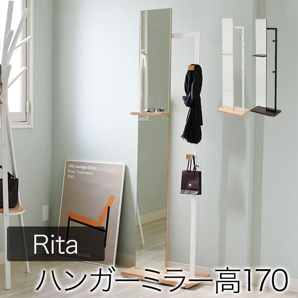 JKプラン ハンガーミラー 鏡 全身 ミラー 姿見 フック スタンド 木製 Rita リタ ハンガーラック 北欧 テイスト おしゃれ DRT-1005-WH
