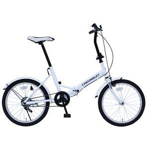 その他 折畳み自転車 CHEVROLET FDB20E MG-CV20E【代引不可】 ds-1988993