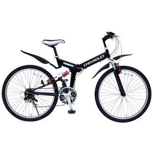 その他 折畳み自転車 CHEVROLET WサスFD-MTB2618SE MG-CV2618E【代引不可】 ds-1988996
