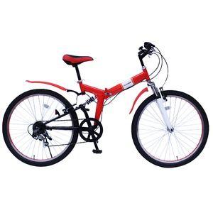 その他 折畳み自転車 FIELD CHAMP WサスFD-MTB266S MG-FCP266E【代引不可】 ds-1988999