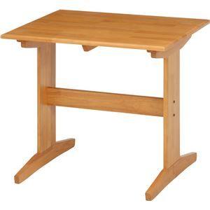 その他 ダイニングテーブル/リビングテーブル 単品 【ナチュラル】 幅80cm 木製【代引不可】 ds-1951599