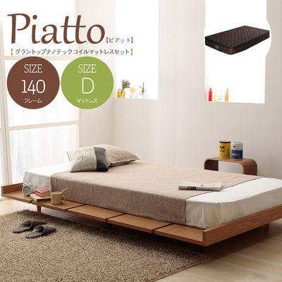 スタンザインテリア Piatto【ピアット】3Dメッシュマットレスシリーズ (グラントップナノセット140+D140) 203510140-140-rim1223-d