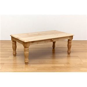 その他 【訳あり・在庫処分】 カントリー調センターテーブル/ローテーブル 木製(天然木/パイン) 木目調 引き出し付き ナチュラル ds-1998671