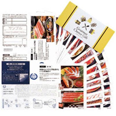 その他 グルメチョイスカード「オーサム」 MRTS-31621SW