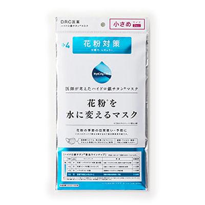 DR.C医薬 【200個セット】+4 花粉を水に変えるマスク 中国製(小さめ) 145+402