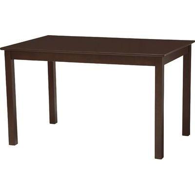 HAGIHARA(ハギハラ) ダイニングテーブル(ダークブラウン) VDT-7613DBR 2090859900