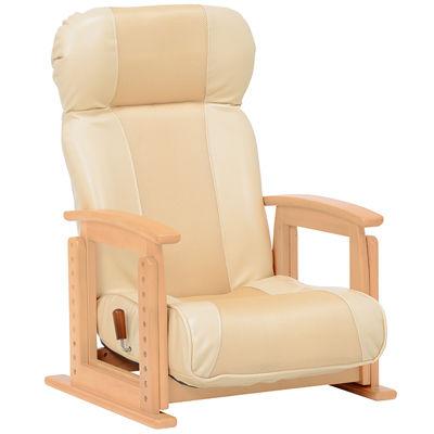 HAGIHARA(ハギハラ) 高座椅子(ベージュ) LZ-4728BE 2101737100