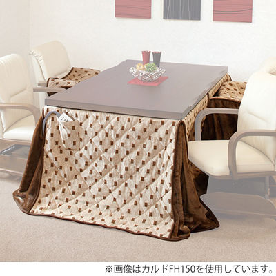 HAGIHARA(ハギハラ) ハイタイプ薄掛け布団 トルタFH120 2090703400
