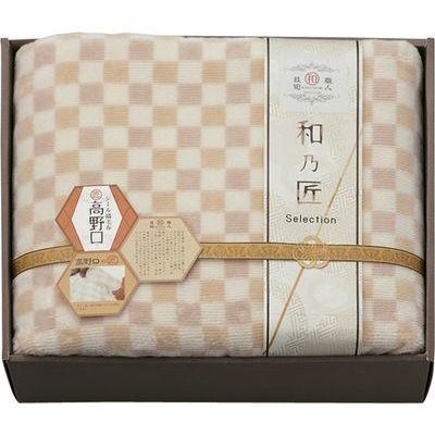 ドリーム 和乃匠セレクション 高野口シール織毛布 WA63150