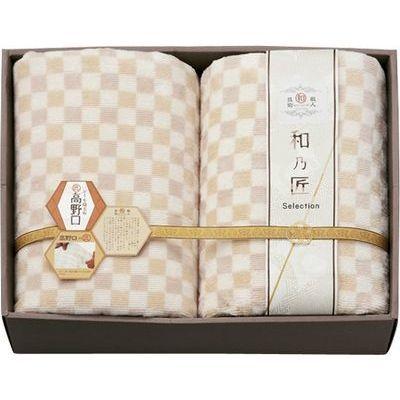 ドリーム 和乃匠セレクション 高野口シール織毛布2P WA67300
