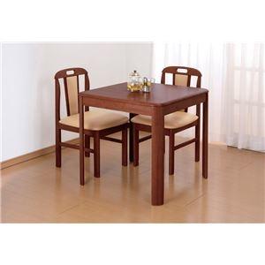 その他 天然木ダイニングテーブル 正方形【代引不可】 ds-1938027