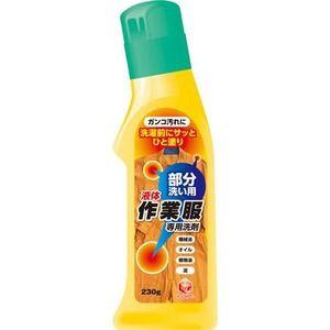 その他 LC作業服専用液体洗剤部分洗い用230g 46-218 【240個セット】 ds-2019106