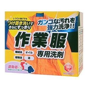 その他 LC作業服専用粉末洗剤1.0kg 46-219 【80個セット】 ds-2019107
