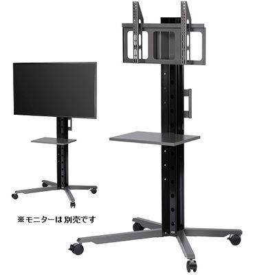 SDS エス・ディ・エス 【SDSテレビスタンド販売開始10周年記念モデル】デザインスタンド X-Tower(ブラック) XT-4055