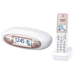 その他 パナソニック(家電) コードレス電話機(親機に置く専用子機1台+子機1台付き)(パールホワイト) ds-2021197