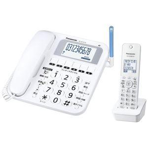 その他 パナソニック(家電) コードレス電話機(子機1台付き)(ホワイト) ds-2021198