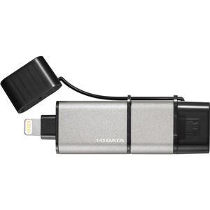 その他 アイ・オー・データ機器 iPhone/Android/パソコン用 USBメモリー 32GB ds-2021058