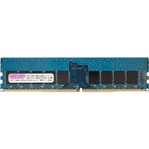 【送料無料】センチュリーマイクロ サーバー/WS用 PC4-19200 DDR4-2400 288pin UnbufferedECC-DIMM 1.2V 8GB 日本製 (ds2023850) その他 センチュリーマイクロ サーバー/WS用 PC4-19200 DDR4-2400 288pin UnbufferedECC-DIMM 1.2V 8GB 日本製 ds-2023850