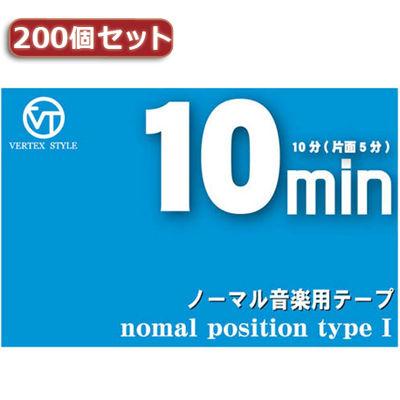 VERTEX 【200個セット】 カセットテープ10分(片面5分)インデックスカード付 VC-10X200