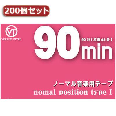 VERTEX 【200個セット】 カセットテープ90分(片面45分)インデックスカード付 VC-90X200