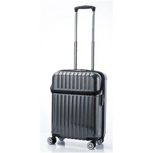 その他 トップオープン スーツケース/キャリーバッグ 【ブラックカーボン】機内持ち込みサイズ 33L 『アクタス トップス』【代引不可】 ds-2024930, 備長炭グッズのお店豊栄 9baf64e1