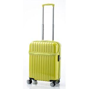 その他 トップオープン スーツケース/キャリーバッグ 【ライムカーボン】機内持ち込みサイズ 33L 『アクタス トップス』【代引不可】 ds-2024933